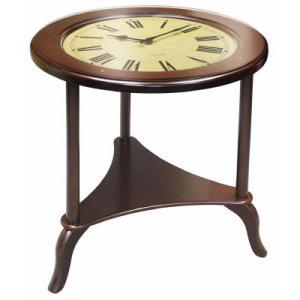 Clock Side Table Walnut Finish