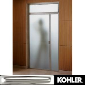 Opaque Single Shower Doors steam shower door with in-line panel, transom & opaque glass in