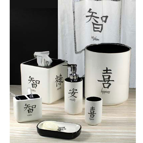 asian bathroom accessories croscill asian inspirations
