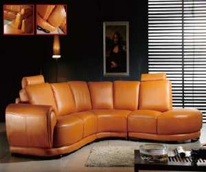 modern leather sectional sofa Modern Leather Sectional Sofa